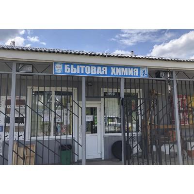 Автоматизация магазина в Калужской области
