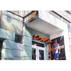 Автоматизация магазина спортивного питания BODYBUILDING SHOP