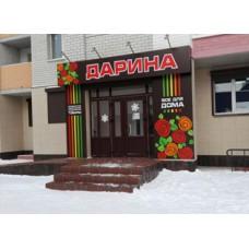 Автоматизация магазина товаров для дома «Дарина»