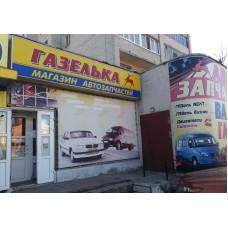 """Автоматизация магазина автозапчастей """"Газелька"""""""