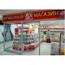 """Автоматизация магазина конфет """"Славянка"""""""