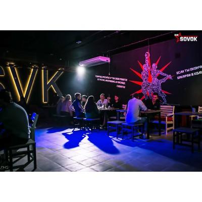 "Автоматизация бара ""SOVOK"""