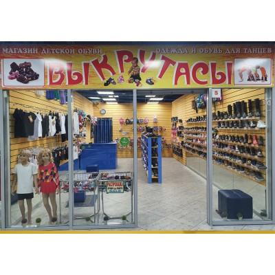 """Автоматизация магазина детской одежды и обуви """"Выкрутасы"""""""