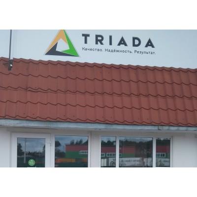 """Автоматизация продуктового магазина """"Triada"""""""