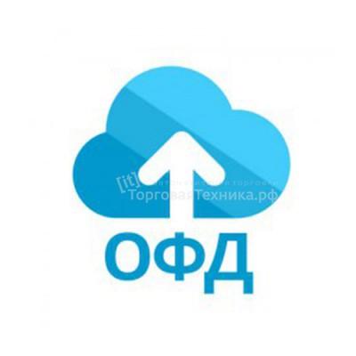 Услуги ОФД по передаче фискальных данных 12 мес.