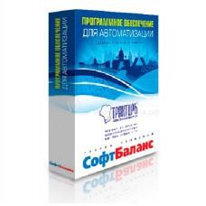 СофтБаланс: Трактиръ Back-Office СТАНДАРТ, ред. 3.0 Основная поставка