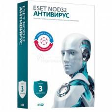 Программный продукт ESET NOD 32 Антивирус на на 3 ПК - лицензия на 1 год