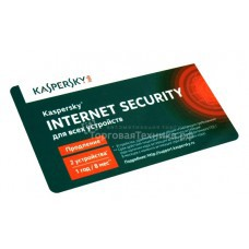Программный продукт: Kaspersky Internet Security 2Dvc  Reneval 1 year Card