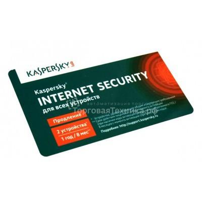 Программный продукт: Kaspersky Internet Security 2Dvc  Reneval 1 year Card